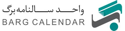 http://www.bargcalendar.com/wp-content/uploads/2015/07/bargcalendar-logo-2.png