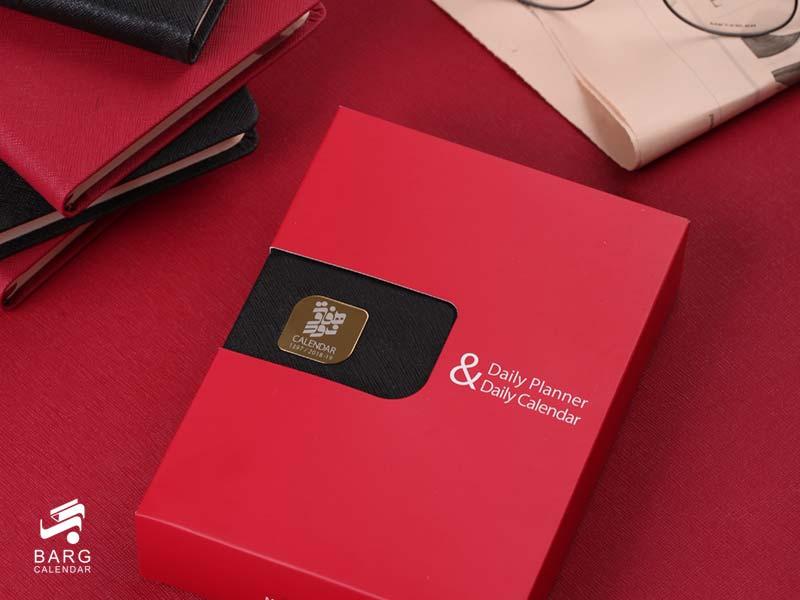 برنامه روزانه 12-17 سپیدار با جعبه - سررسید 98 واحد سالنامه برگ