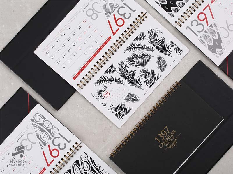 تقویم رومیزی پایه سخت مدرن - سررسید 98 واحد سالنامه برگ