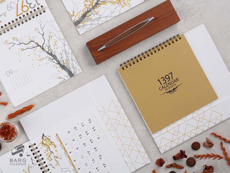 چاپ اختصاصی تقویم رومیزی خشتی - سررسید 98 واحد سالنامه برگ