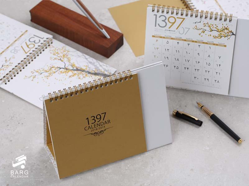 تقویم رومیزی پایه سخت خشتی - سررسید 98 واحد سالنامه برگ
