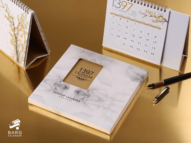 تقویم رومیزی خشتی با جعبه - سررسید 98 واحد سالنامه برگ