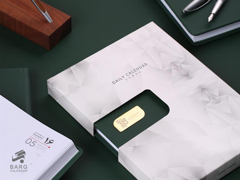 سررسید وزیری چرم سامان با جعبه - سررسید 98 واحد سالنامه برگ