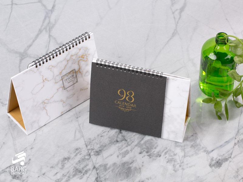 تقویم رومیزی 98 با قابلیت چاپ اختصاصی