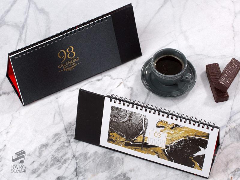 تقویم رومیزی با قابلیت چاپ اختصاصی