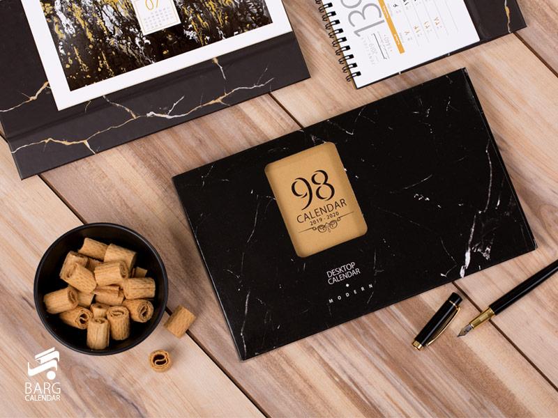جعبه تقویم رومیزی 98 ماربل