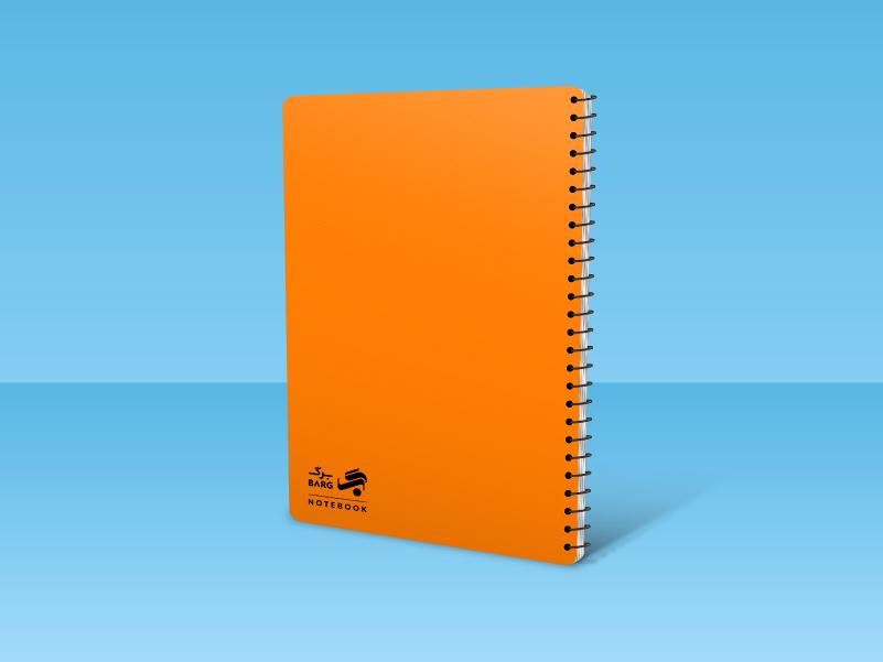 دفتر نارنجی