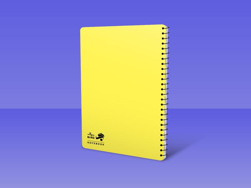 دفتر زرد
