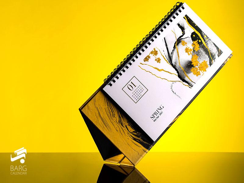 تقویم رومیزی مدرن افرا کد 10 - 2