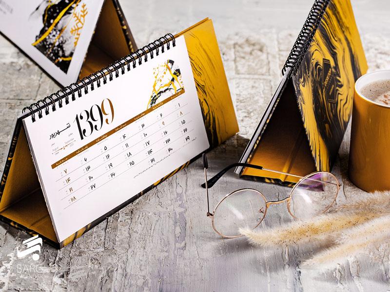 تقویم رومیزی مدرن افرا کد 10 - 3