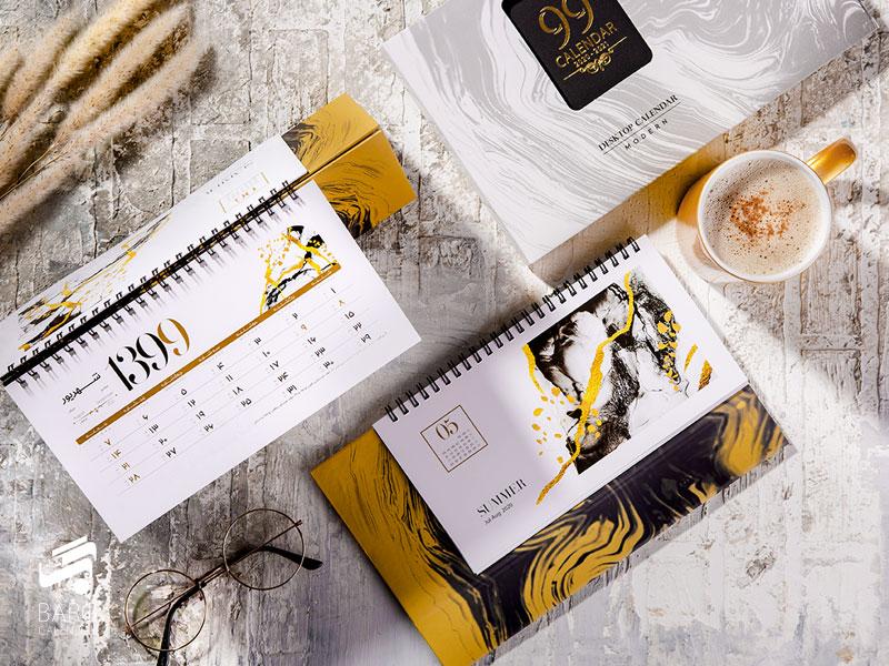 تقویم رومیزی مدرن افرا کد 10 - 1