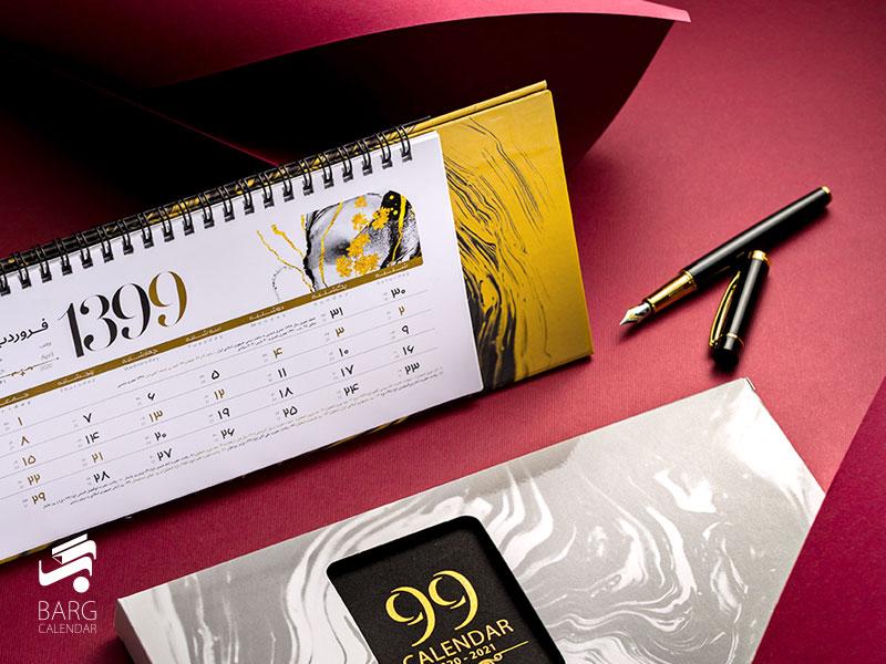 تقویم رومیزی مدرن افرا کد 10 - 4