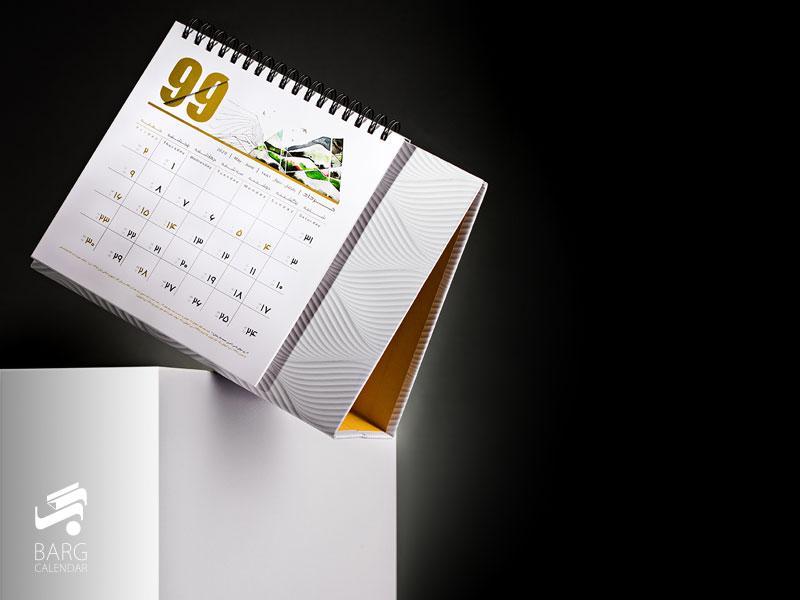 تقویم رومیزی خشتی 99 کد 12 - 3