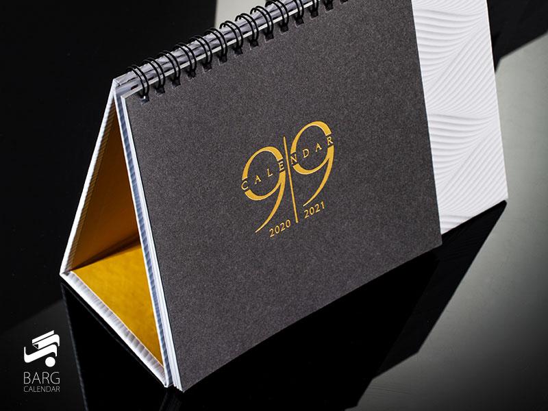 تقویم رومیزی خشتی 99 کد 12 - 2