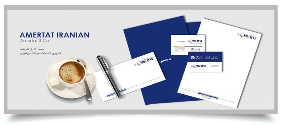 طراحی پاکت نامه اداری